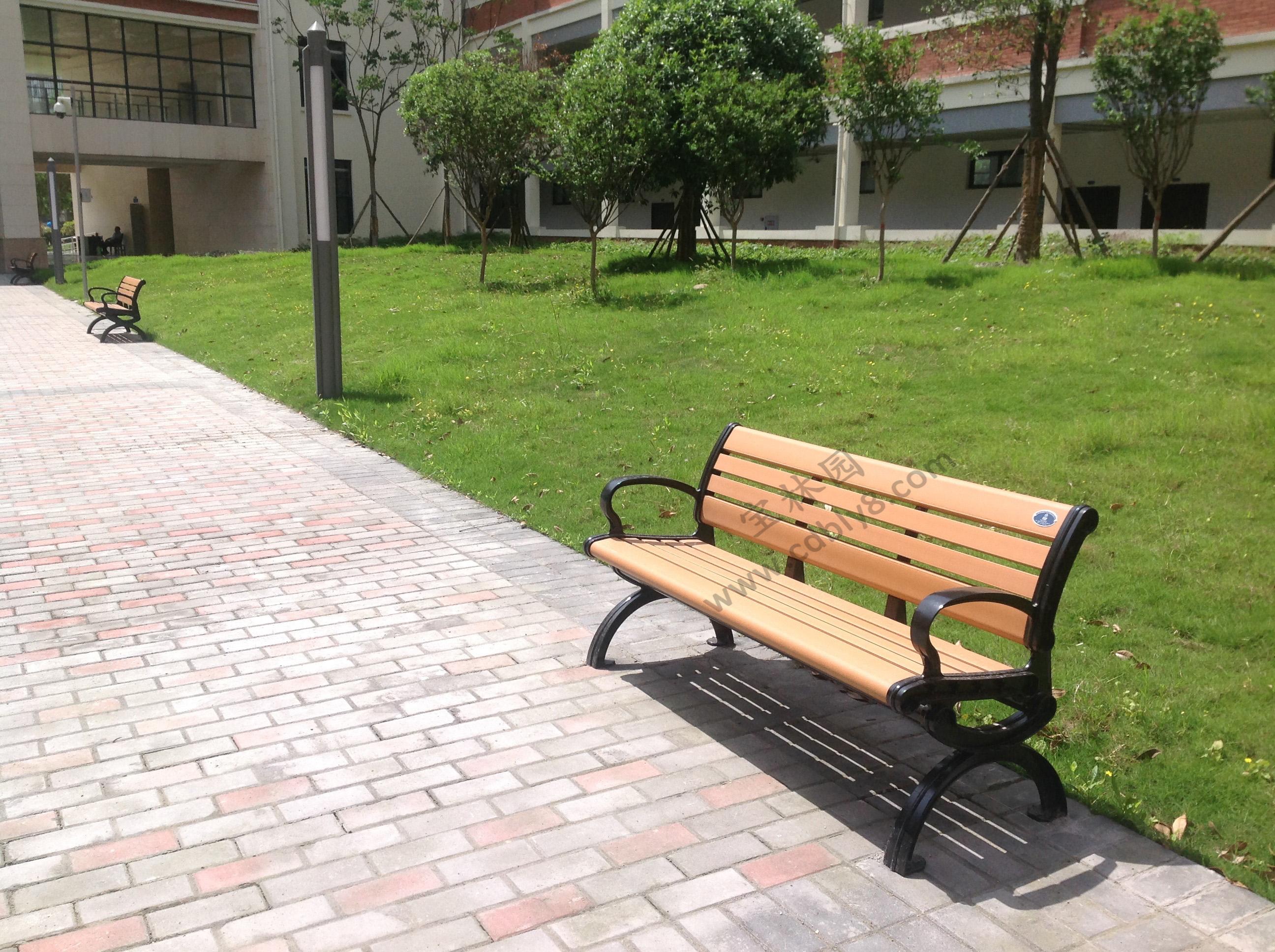 BA1-001塑胶木休闲椅