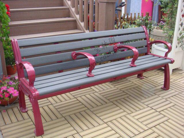 BA1-013塑胶木休闲椅