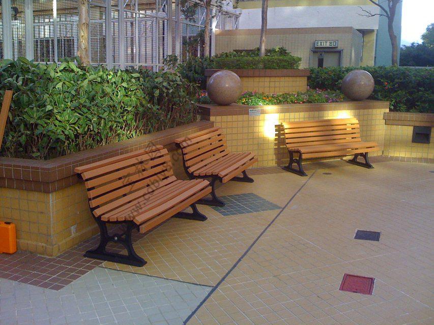 BA1-014塑胶木休闲椅