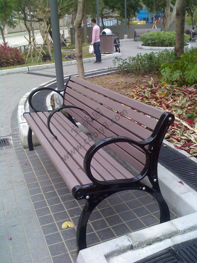 BA1-015塑胶木休闲椅